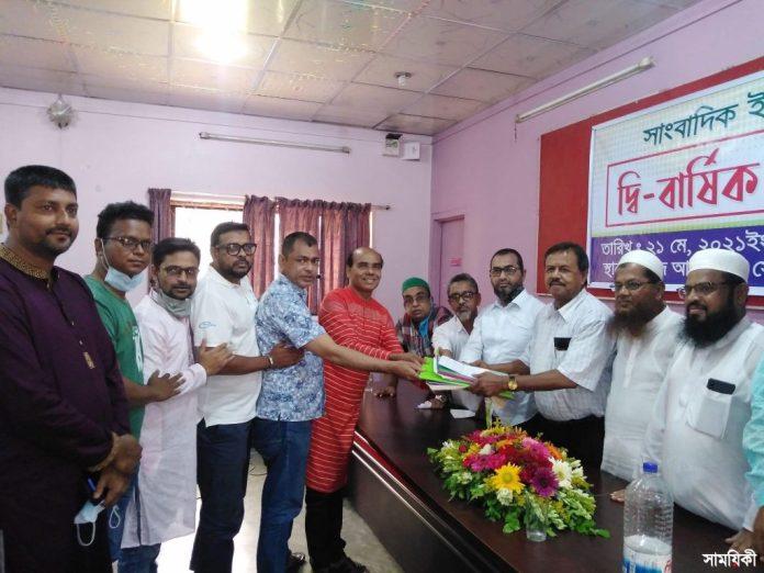 2 16 বরিশাল সাংবাদিক ইউনিয়নের নতুন কমিটি গঠিত