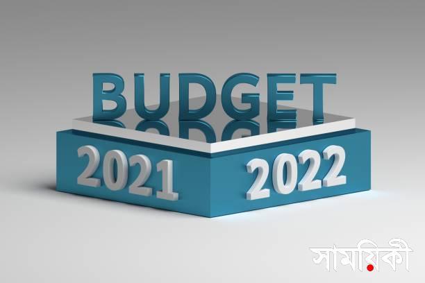 6017b0bb11f71f7ceead40ee Budget 202122 বাজেটে: শ্রমিকদের রেশনিং ব্যবস্থার দাবি ন্যাপের