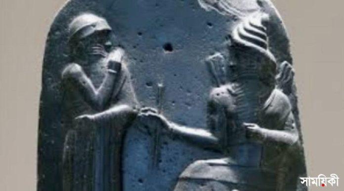 11 পৃথিবীর সব চেয়ে প্রাচীন লিখিত আইন