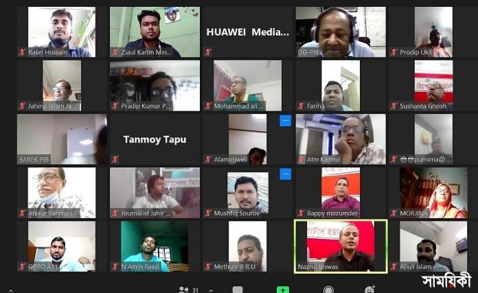 Barishal Photo Virtual training of PIB organised by Barishal Reporters Unity about information right held through online ZOOM on Monday প্রশিক্ষনের বিকল্প নাই: ভার্চুয়াল প্রশিক্ষণে পিআইবি মহাপরিচালক জাফর ওয়াজেদ