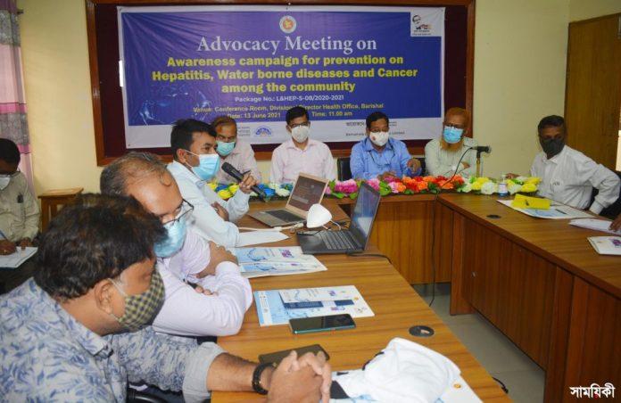 Barishal photo Awareness workshop about hepatitis cancer and waterborne diseases held in Barishal 1 বরিশালে হেপাটাইটিস, ক্যান্সার ও পানি বাহিত রোগ প্রতিরোধ বিষয়ক জনসচেতনতামুলক কর্মশালা অনুষ্ঠিত