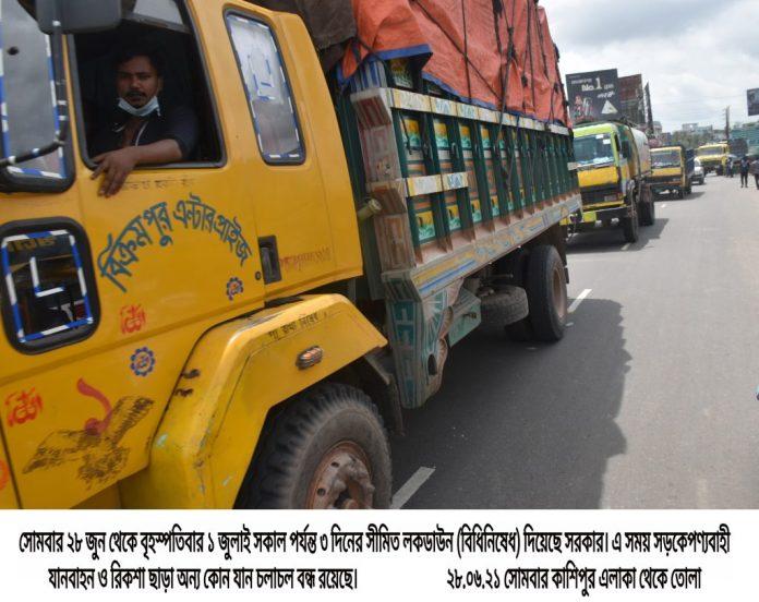 Barishal photo Operation of Passenger carrying mass communication stopped in Barishal 4 1 বরিশালে গণপরিবহন বন্ধ, মহাসড়কে যান চলাচল সীমিত