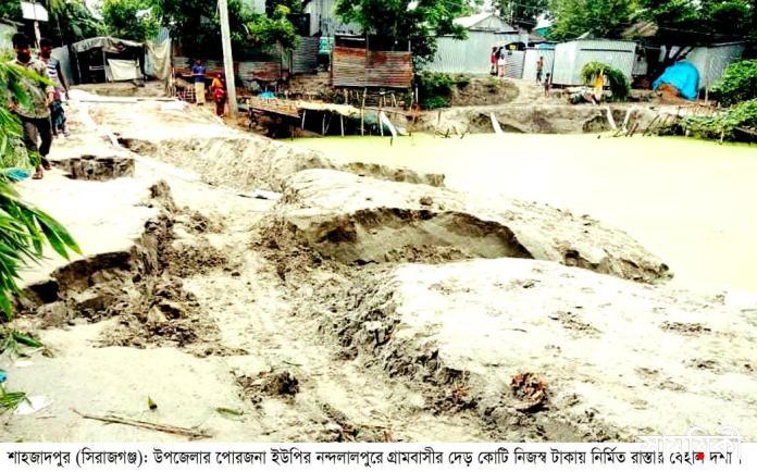 Shahzadpur News 02...21 06 21 2 যাতায়াত ও মালামাল পরিবহনে দুর্ভোগ<br>বড়মহারাজপুর-নন্দলালপুর-জিগারবাড়িয়া সড়ক সংস্কারে উদ্যোগ নেই