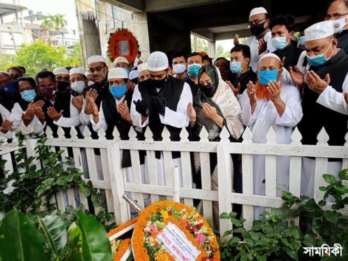 barisal photo107 06 21 সাহান আরা আবদুল্লার প্রথম মৃত্যুবার্ষিকী পালিত