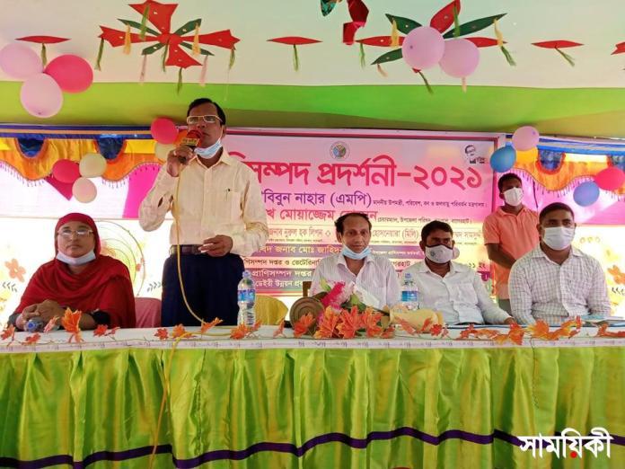 kjk দিনব্যাপী রামপালে প্রাণীসম্পদ প্রদর্শনী মেলা অনুষ্ঠিত