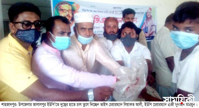 Shahzadpur News 01...15 07 21 শাহজাদপুরে ৯০ সহস্রাধিক দুস্থদের মাঝে ভিজিএফের চাল বিতরণ শুরু