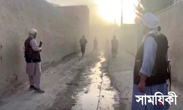 afganistan আফগানিস্তানে জাতিসংঘ স্থাপনায় হামলা