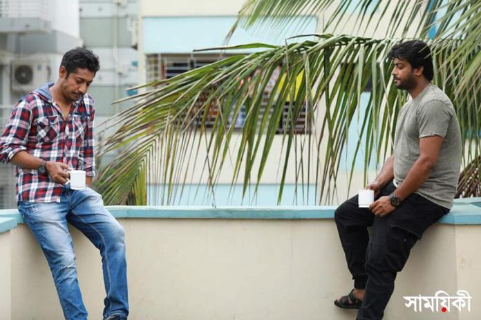Rawnak Hasan Shipan Mitra একুশে টেলিভিশনে শুরু হচ্ছে ধারাবাহিক নাটক 'নাটাই ঘুড়ি'