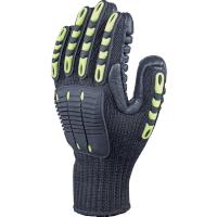 Antivibrační rukavice