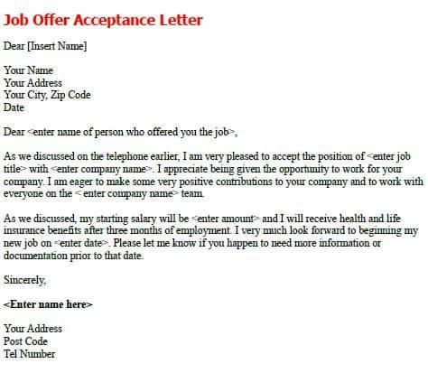 Acceptance Letter 80