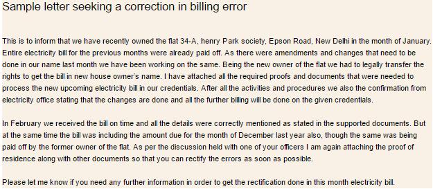 7 sample letter of error sample letters word error letter 40 spiritdancerdesigns Gallery
