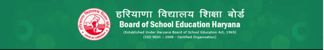 HBSE Admit card 2015 for Class 10 & 12