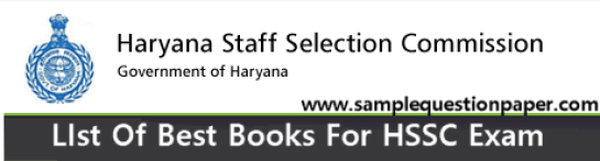 List of Best Books for HSSC in hindi