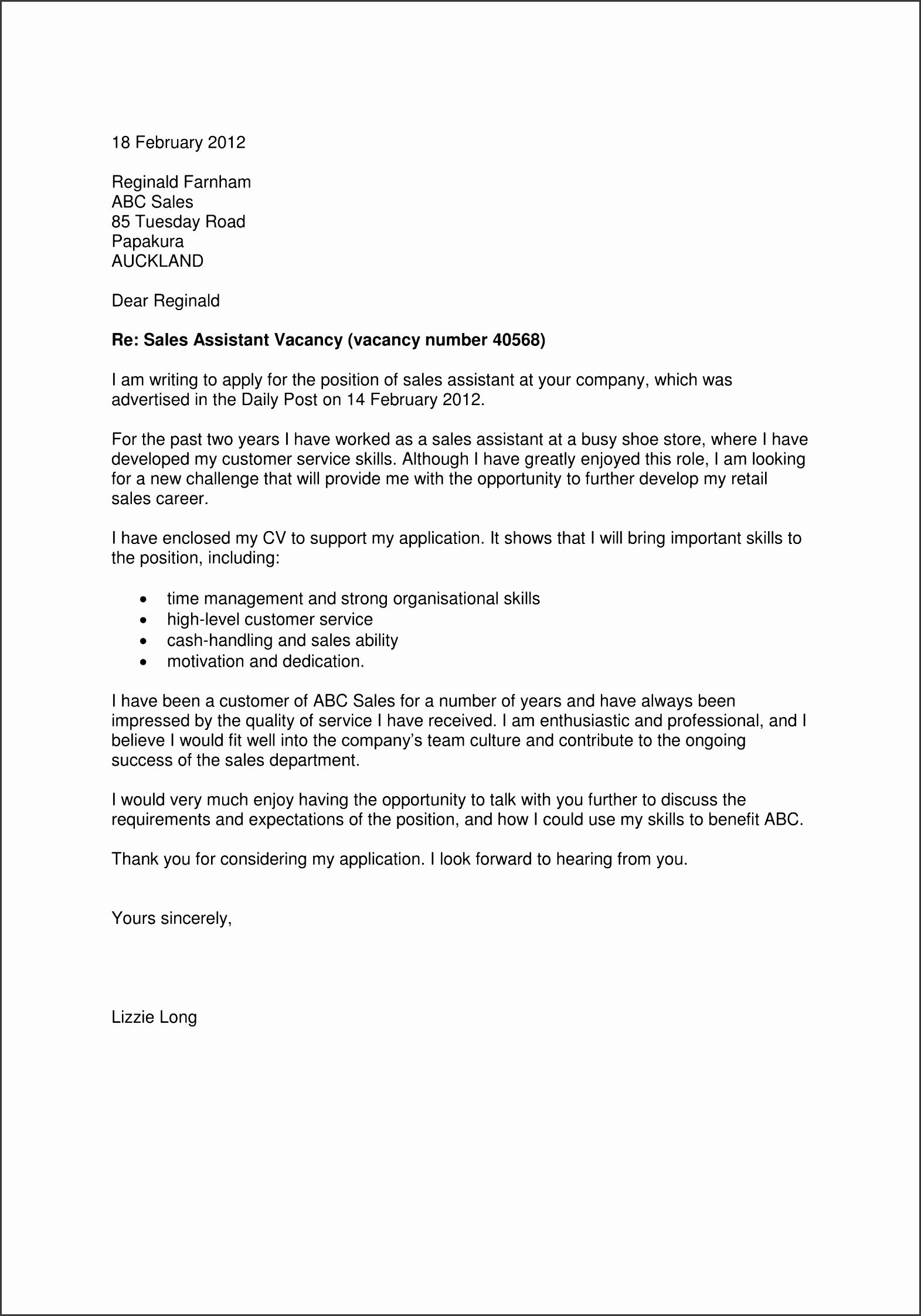 7 Business Cover Letter Template SampleTemplatess SampleTemplatess
