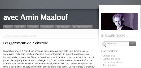 Le blog de l'écrivain Amin Maalouf