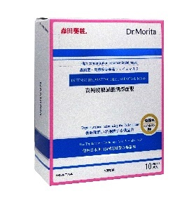 Dr. Morita Intense Hydrating Serum Facial Mask