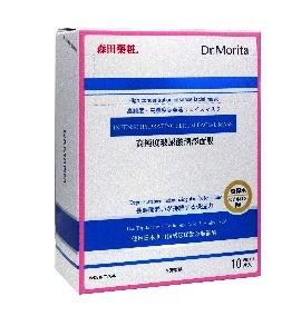 Dr. Morita Intense Hydrating Serum Facial Mask