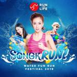 SongrRUN Faith Garcia Red Entertainment