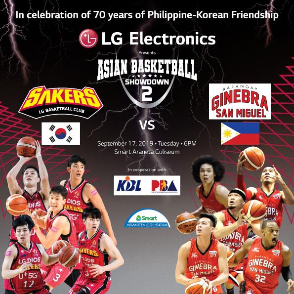 ASIAN BASKETBALL SHOWDOWN Barangay Ginebra San Miguel