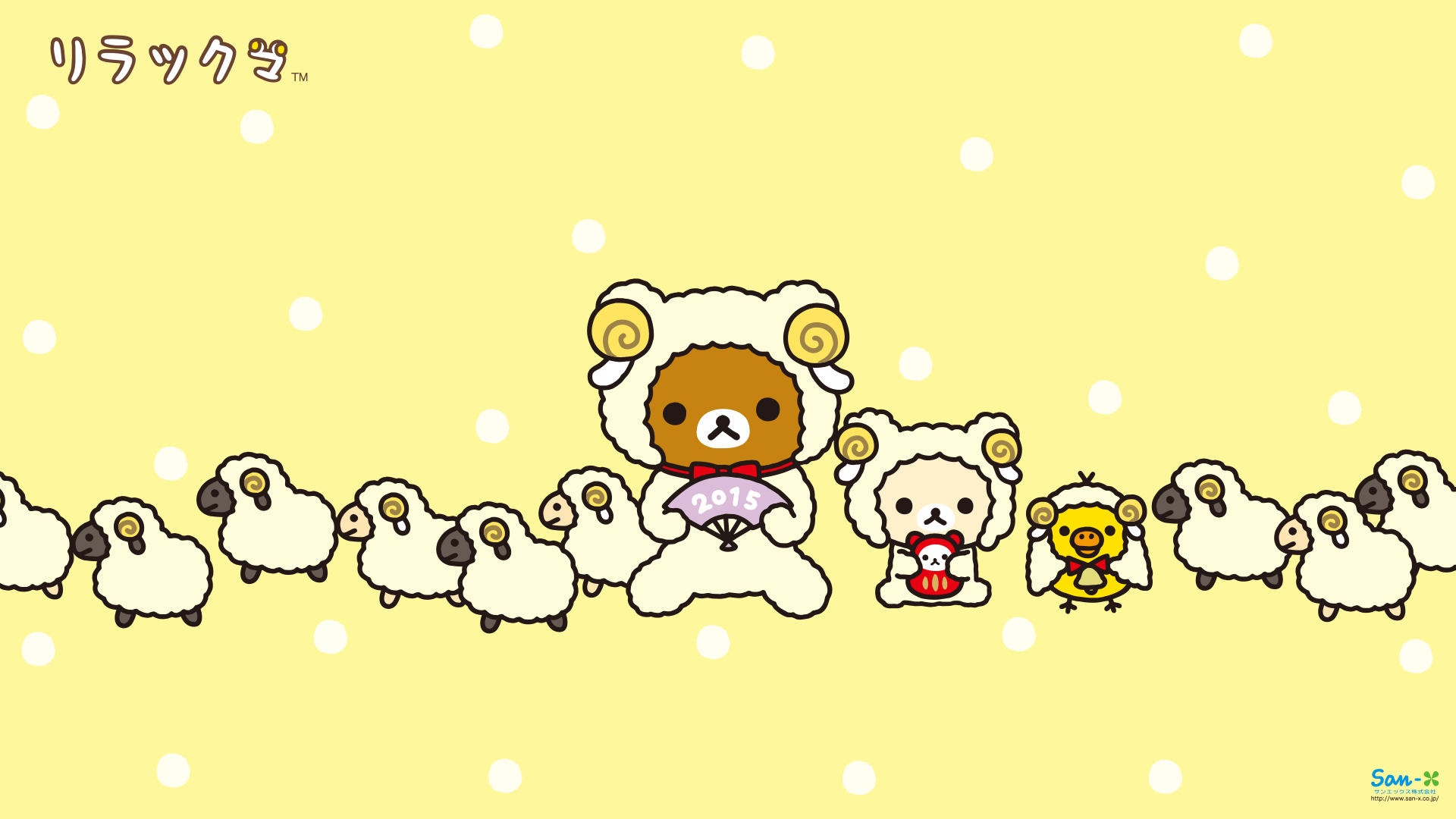 kawaii new year wallpapers
