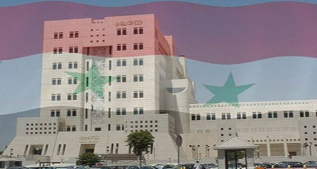 foreign-ministry-620x330