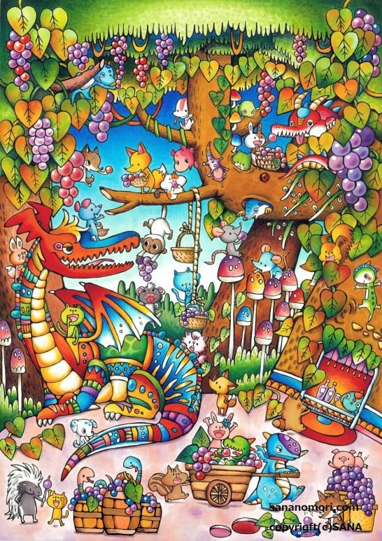 ドラゴンのぶどう園