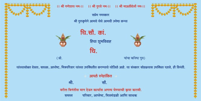 Quality Indian Wedding Invitation Stationery Printing Services Online -> Credit to : http:/