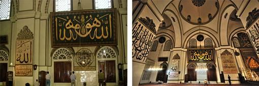 Camilerden hat örnekleri