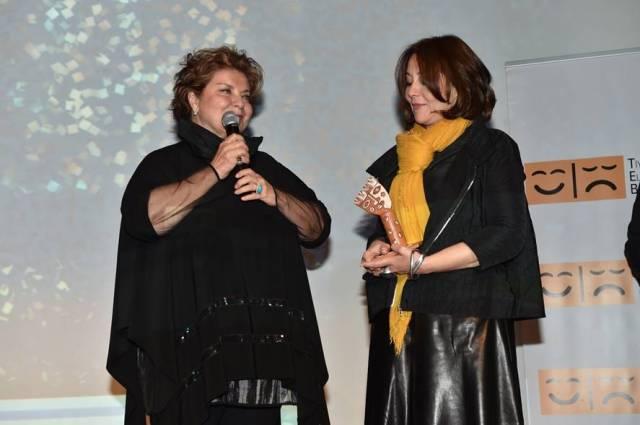 """TEB Onur Ödülü """"Prof. Dr. Süreyya Karacabey"""""""
