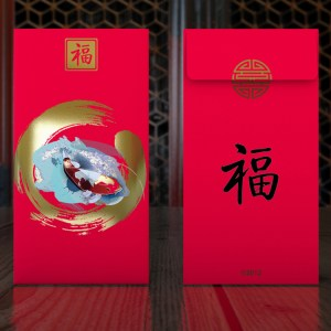 Red Envelopes and Packets Mock-Up