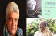 'ఇన్ అదర్ వర్డ్స్' తెలుగు పదాలలో-2