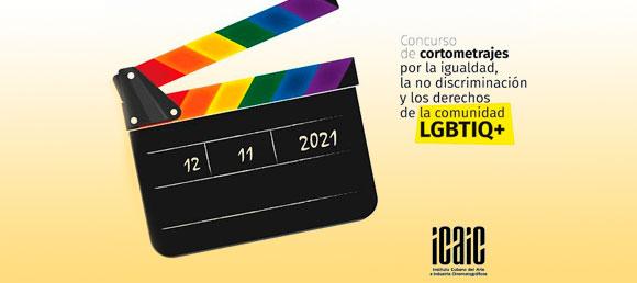 ICAIC convoca a concurso de cortometrajes
