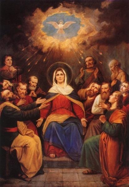 Heiligenbild Pfingsten Heiliger Geist Maria Und Ap