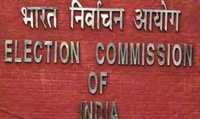 electoral bonds hindi