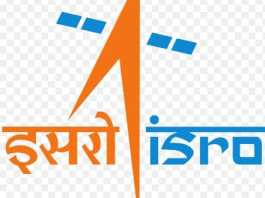 ISRO GSLV-MkIII hindi