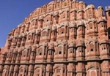 Jaipur in World Heritage List