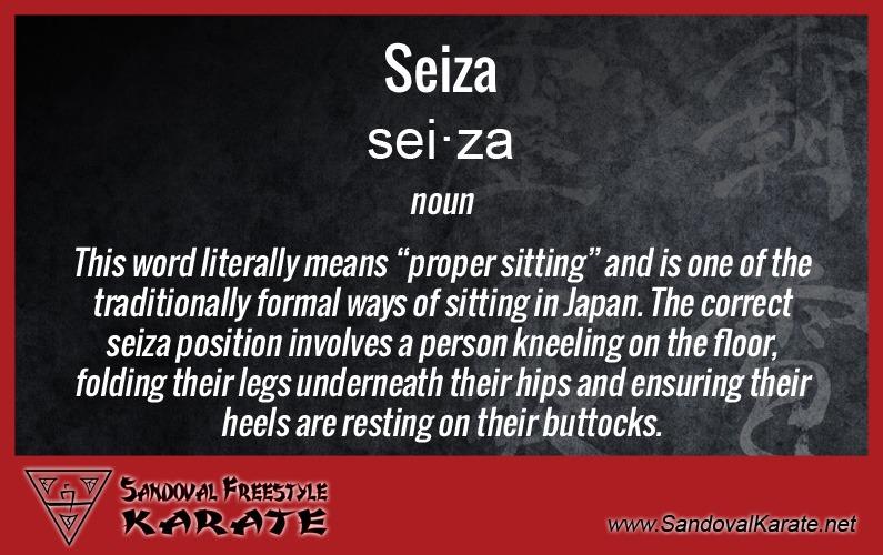 Seiza Definition
