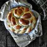 Easy Braided Bread