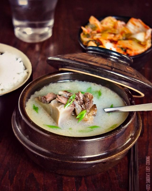Korean Ox Bone Soup Recipe - Seolleongtang 설렁탕