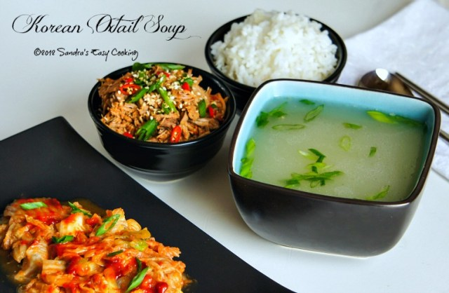 Recipe for Korean Oxtail Soup