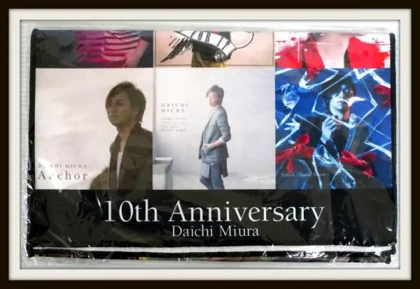 三浦大知 FCライブ2015 10th anniversary ジャケ写タオル