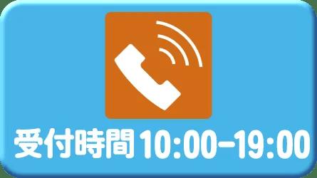 tell-icon