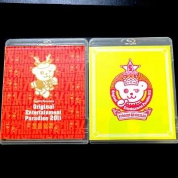おれパラ Original Entertainment Paradise 2011/KOBE WORLD HALL神戸2012
