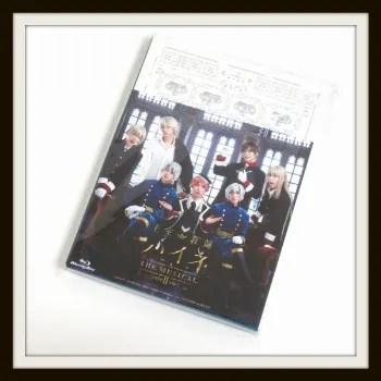 Blu-ray プロモ盤 王室教師ハイネ ‐THE MUSICALII‐