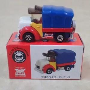 トイストーリー プロスペクターのトラック