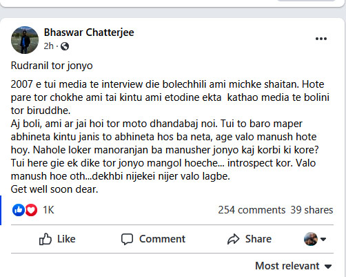 WB Elections Result: Actor Bhaswar Chatterjee slams Rudranil Ghosh in Facebook