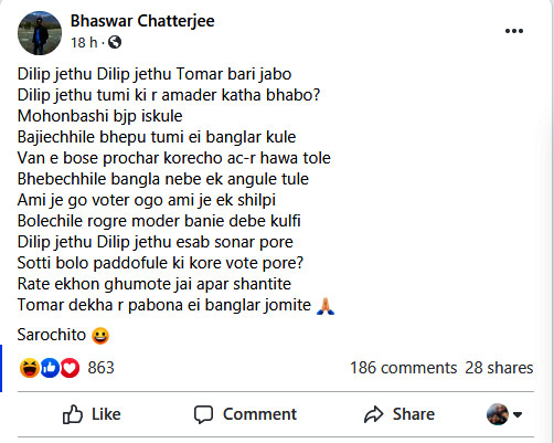 WB Elections Result: Actor Bhaswar Chatterjee slams Dilip Ghosh by posting poem in Facebook