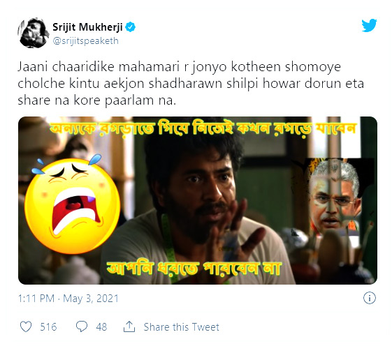Srijit Mukherji Shares sarcastic pic of Dilip Ghosh and 'Vinci Da' Rudranil Ghosh