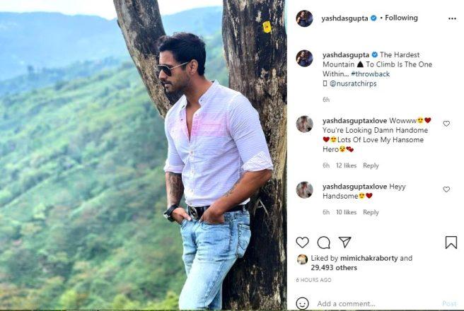 Nusrat Jahan and Yash Dasgupta tags each other in Instagram