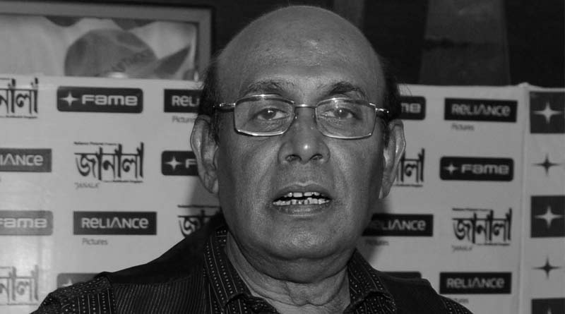 Renowned film director Buddhadeb Dasgupta dies ।Sangbad Pratidin